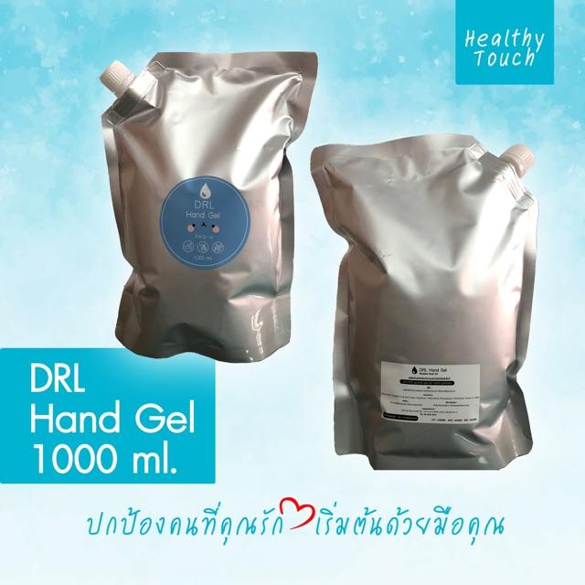 พร้อมส่ง เจลล้างมือ Hand gel 76% V/V alcohol ขนาด 1000 ml