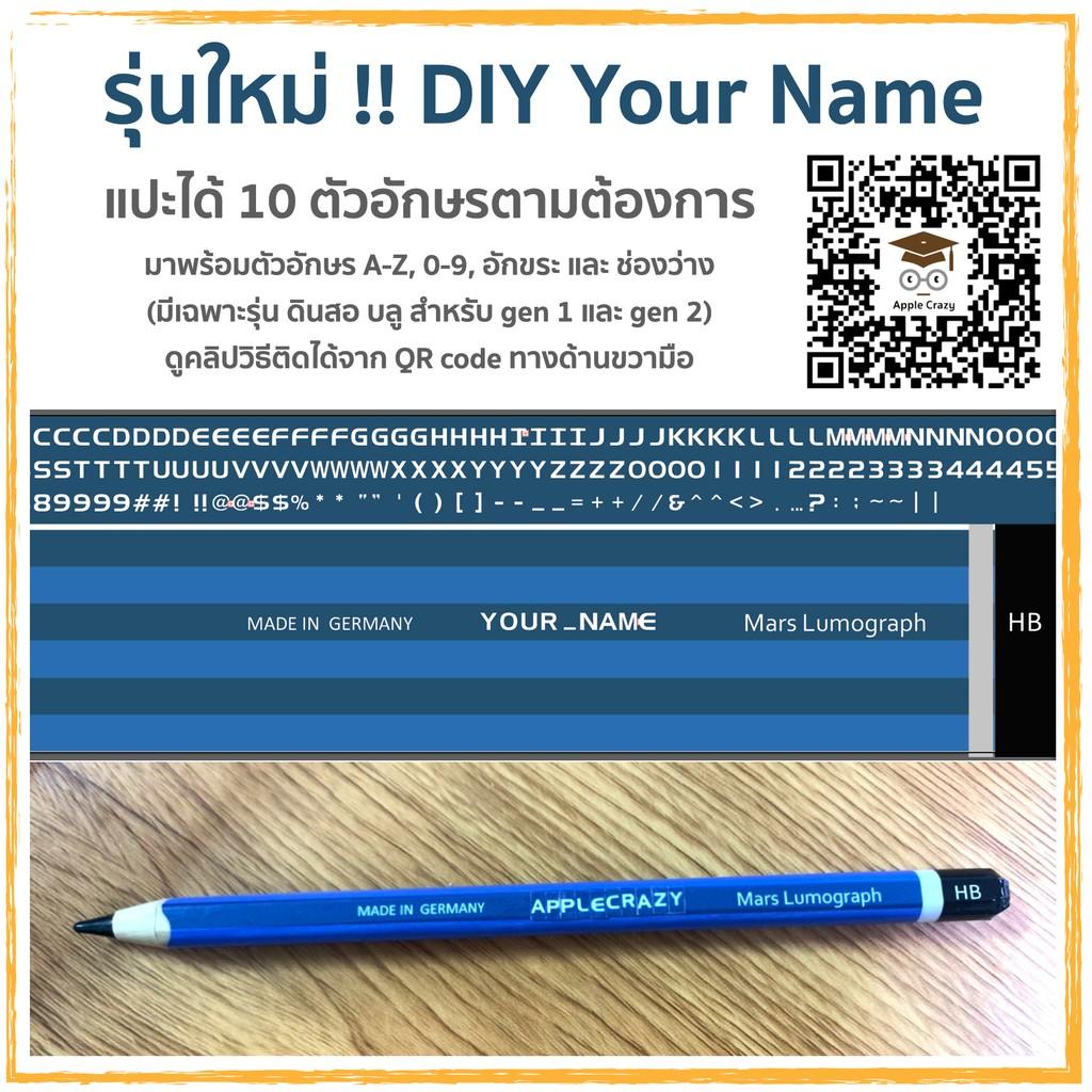 ilu[1แถม1ฟรี] สติกเกอร์ Apple Pencil Wrap Gen 1 และ 2 ธีมดินสอ HB (งานใหม่ล่าสุด) Znlk
