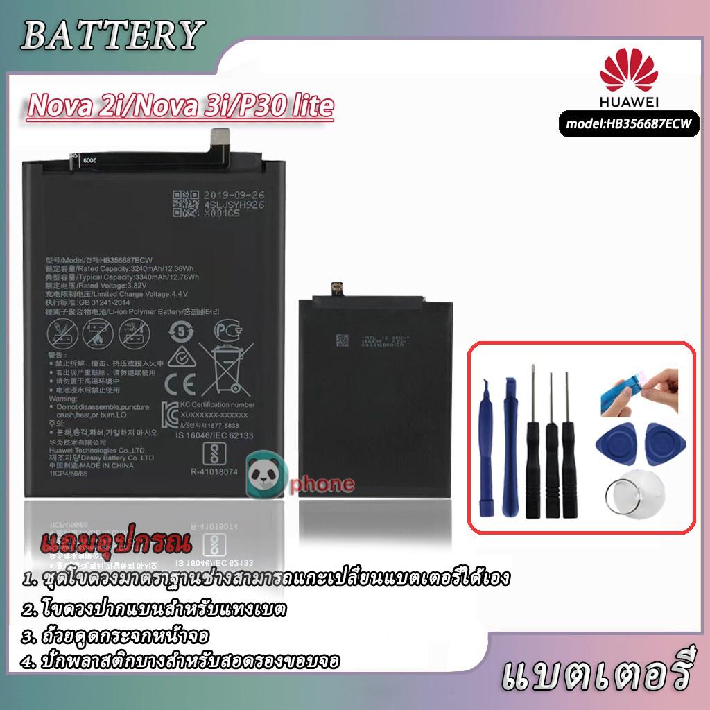 ♠♚✻แบตเตอรี่ Huawei Nova 2i/Nova 3i/Nova 2 Plus  P30lite แบต Nova 2i Battery Nova 2i nova 3i ความจุขนาดใหญ่ ทนทาน