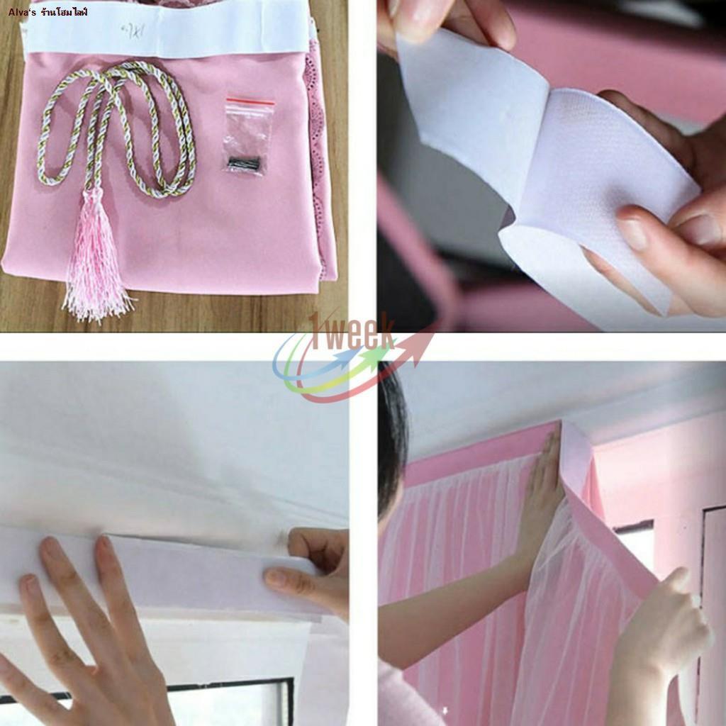 Alva's ร้านโฮมไลฟ์◐ส่งจากไทย ผ้าม่านหน้าต่าง ผ้าม่านสำเร็จรูป ม่านประตู 2ชั้น ผ้าม่านโปร่งแสง ใช้ตีนตุ๊กแก