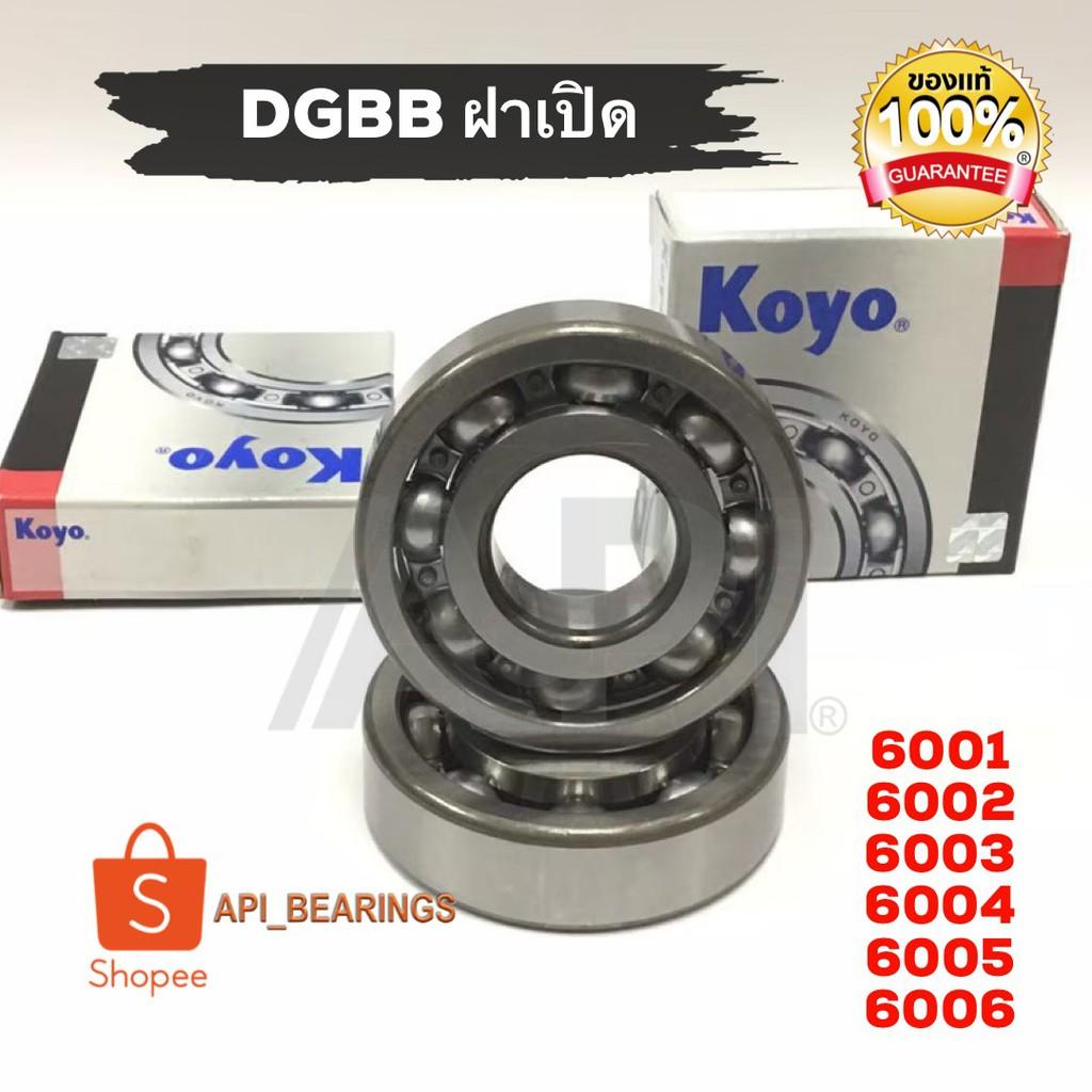2 Ball Bearings 62032Z 17 x 40 x 12 mm  17mm//40mm//12mm
