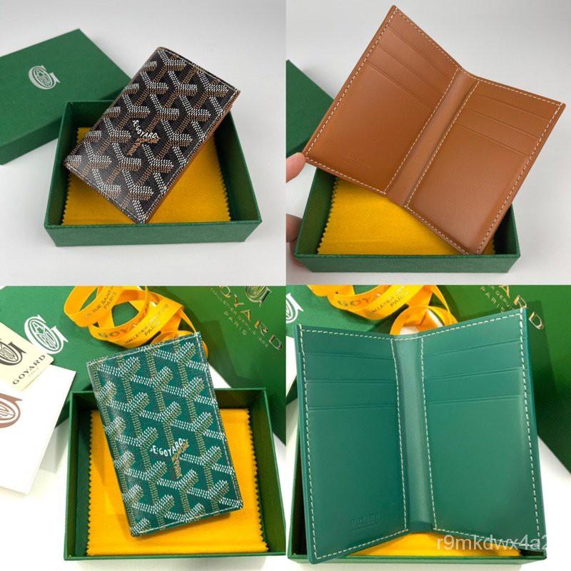 Goyard 6 cards wallet ใบเล็กพกง่าย ของแท้ ส่งฟรี EMS ทั้งร้าน