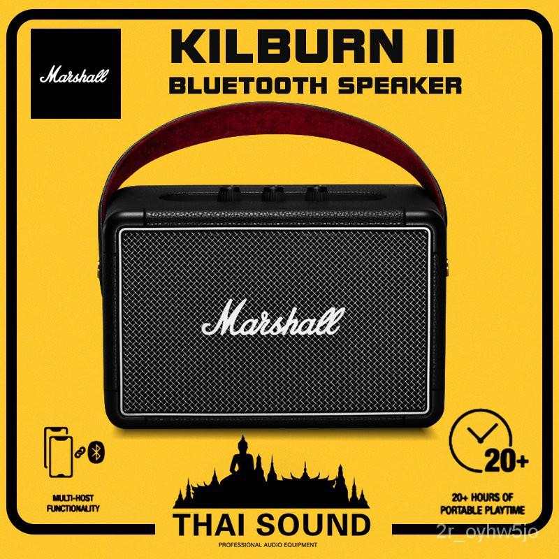 ลำโพงบลูทูธ Marshall KILBURN II รับประกัน 1 ปี + ส่งฟรีทั่วไทย ลำโพงบ้านลำโพงบลูทู ธ ไร้สายเครื่องเสียงพกพาแบบพกพา ปรับเ