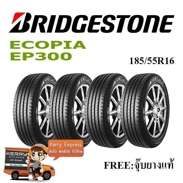 185/55R16 ฺBridgestone EP300 ชุดยาง (ฟรีจุ๊บยางแท้)