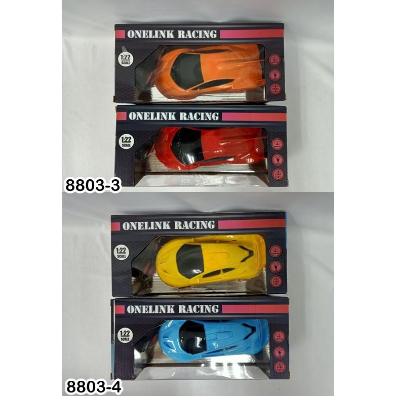 รถบังคับรีโมท 1:22 No.8806-1/2/3/4 และ 8803-1/2/3/4 (สินค้าราคาถูก) (ลดล้างสต๊อก) (SALE)