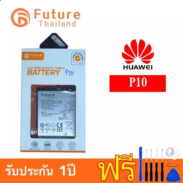 ส่งฟรี_xD83D__xDCA5_แบตเตอรี่Huawei