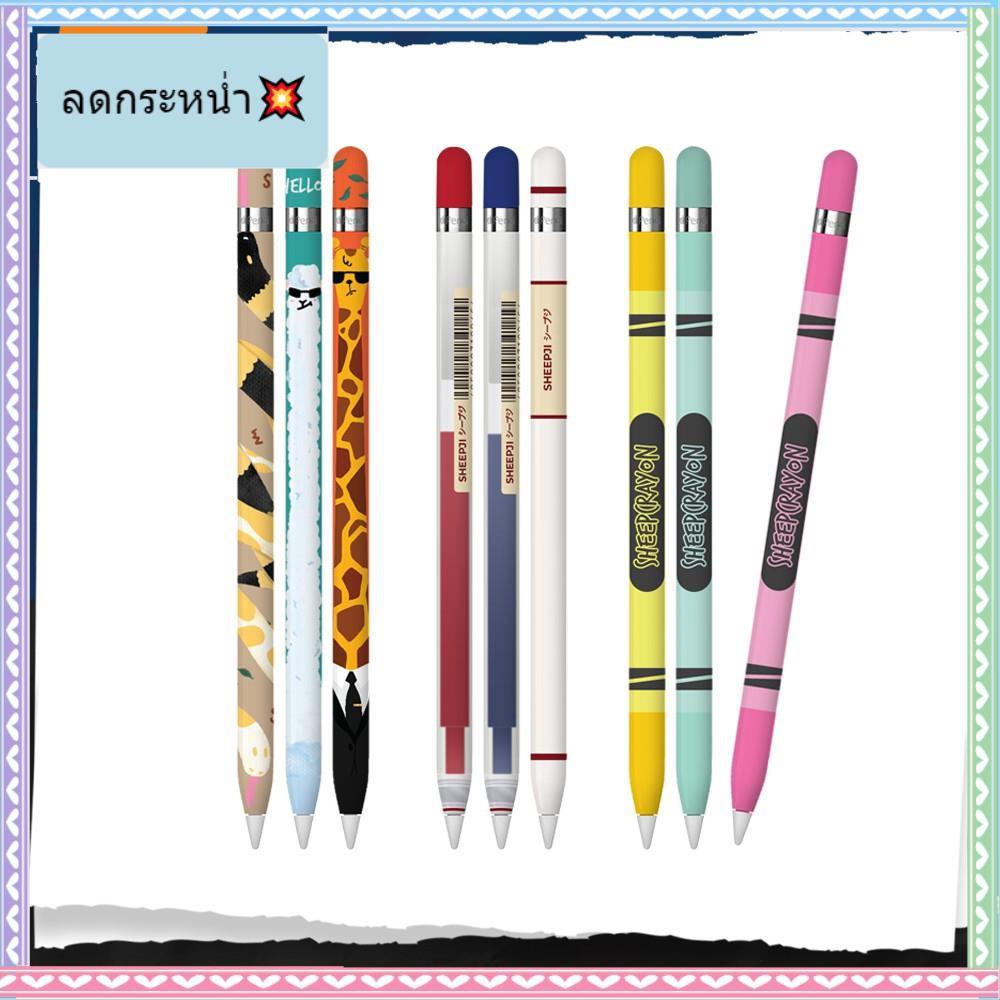 ลดกระหน่ำ💥 ◎[พร้อมส่ง]สติ๊กเกอร์ปากกาสำหรับ applepencil sticker รุ่นที่1/2 1 เซ็ต 3 ชิ้น สามารถลอกออกได้ไม่ทิ้งคราบ app