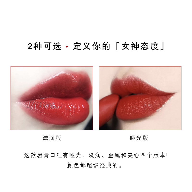 ⚡リ🔥🏡🚚พร้อมส่ง 🚚ลิปสติก※ลิปสติกกันน้ำ※ลิปสติกเนื้อแมท※ลิปสติกสีนู้ด❤Dior Dior Lipstick Matte Moisturizing 999 080 888