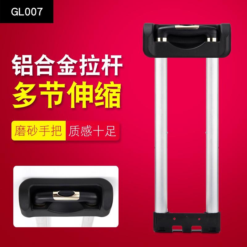 Gl007 กระเป๋าเดินทางล้อลากอลูมิเนียมขนาด 14-28 นิ้ว