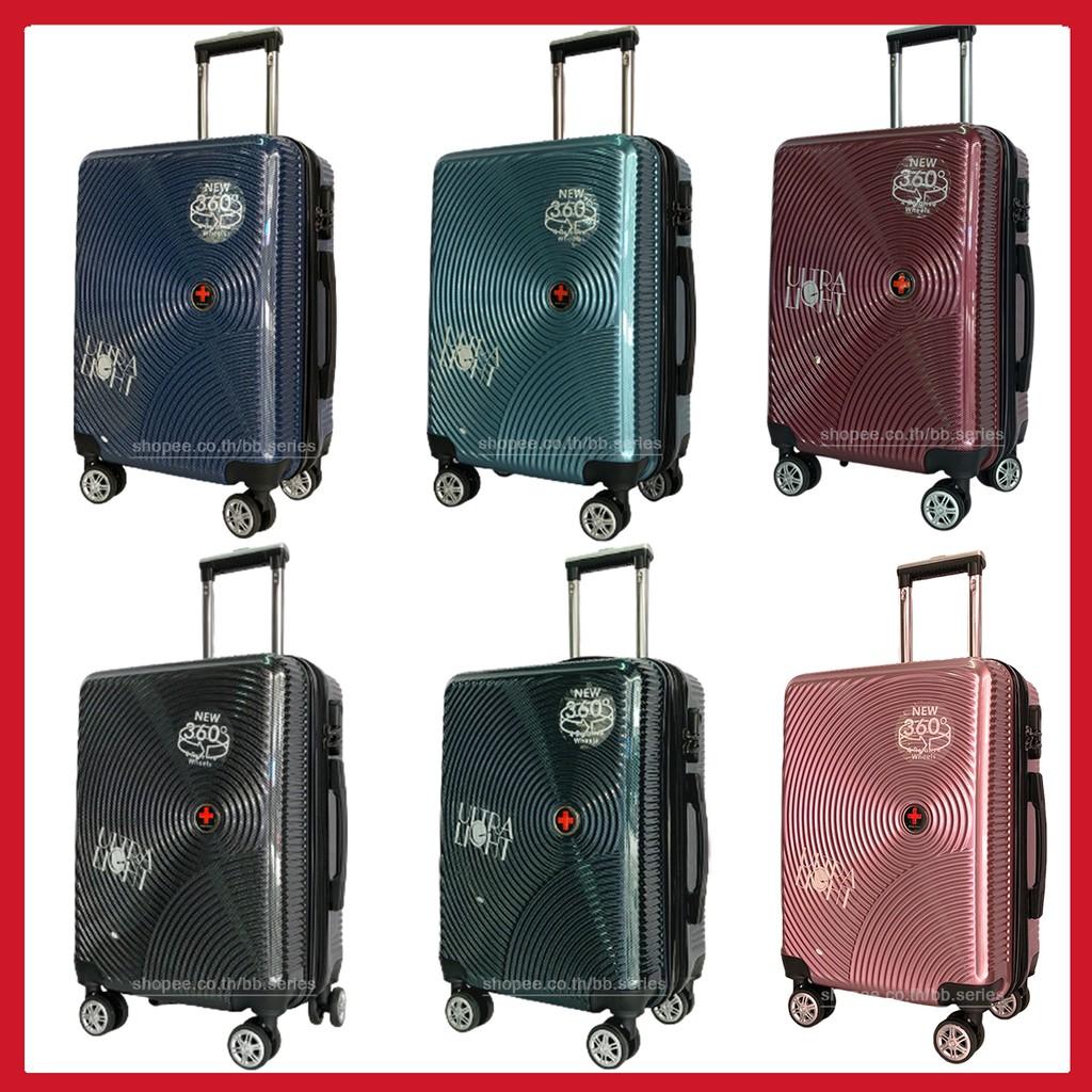 (ขยายได้) (travel luggage) (ซิปกันขโมย) กระเป๋าเดินทางล้อลาก กระเป๋าเดินทางABS กระเป๋าเดินทางPC ขนาด 20 24 29 นิ้ว