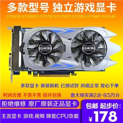 การ์ดเกม Gtx650 650 Ti Gtx660 Gtx750 Gtx750Ti Gtx950Gtx960
