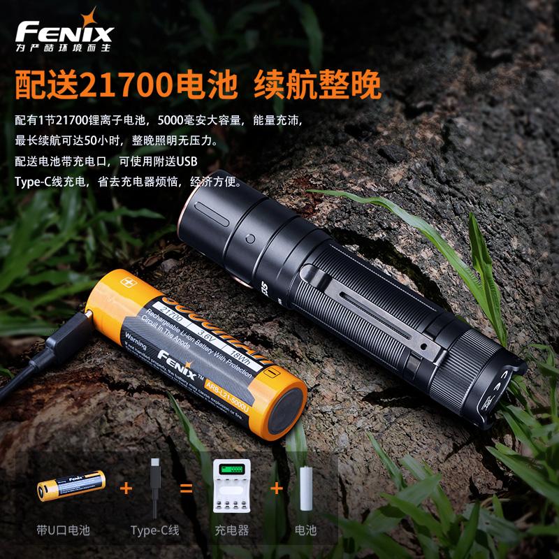 ❤⅓Fenix Fenix E35 V3แบตเตอรี่ระยะยาวสูงชาร์จไฟฉายสว่างสุด3000ลูเมน