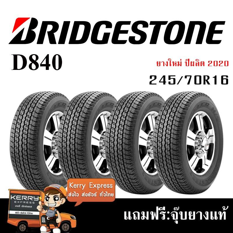 BRIDGESTONE D840 245/70R16 ชุดยาง 4เส้น
