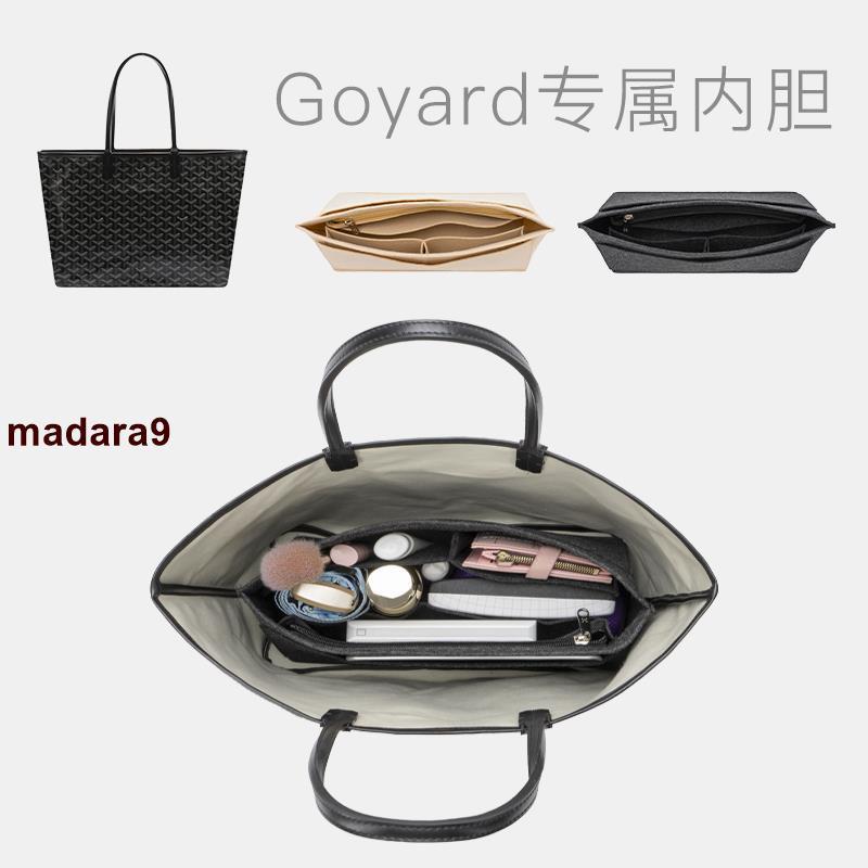 กระเป๋าเก็บของขนาดเล็ก Goyard