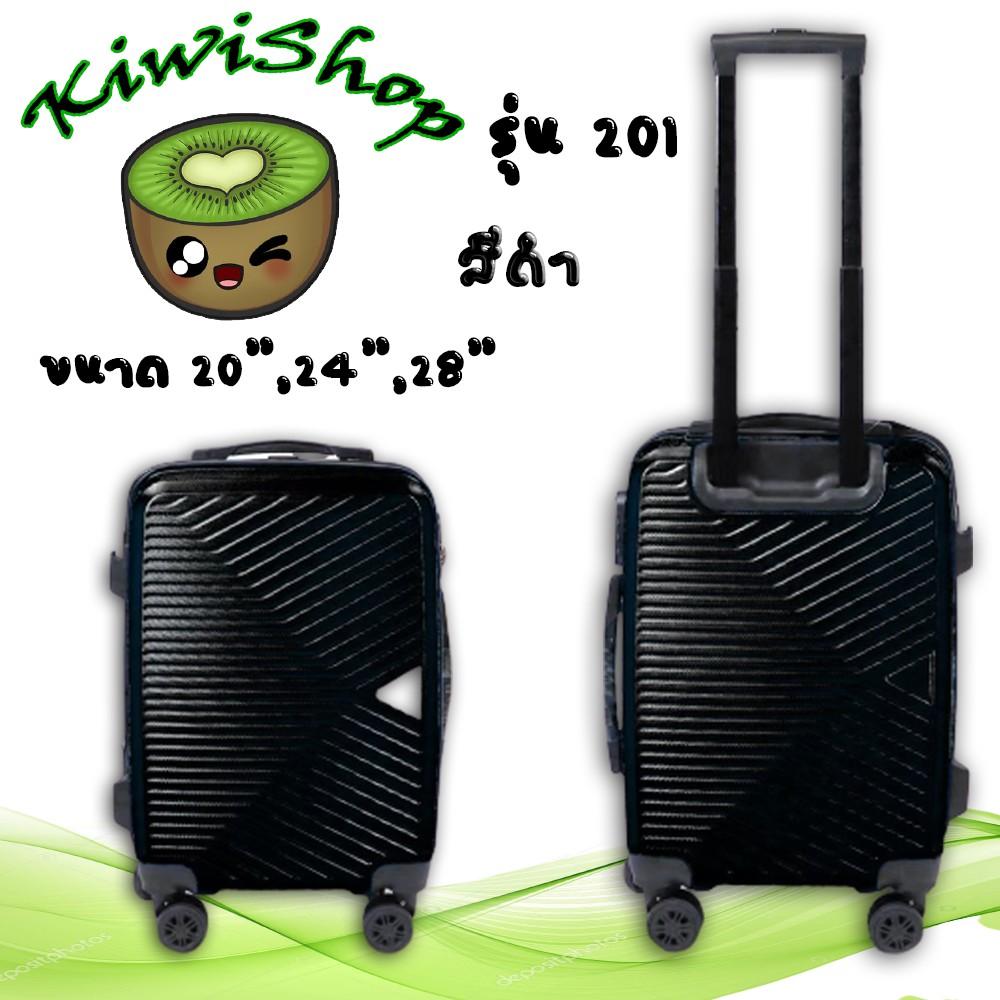"""กระเป๋าเดินทาง🛫 รุ่น 201 สีดำ Size 20"""",24"""",28"""" #เพื่อนเดินทาง"""