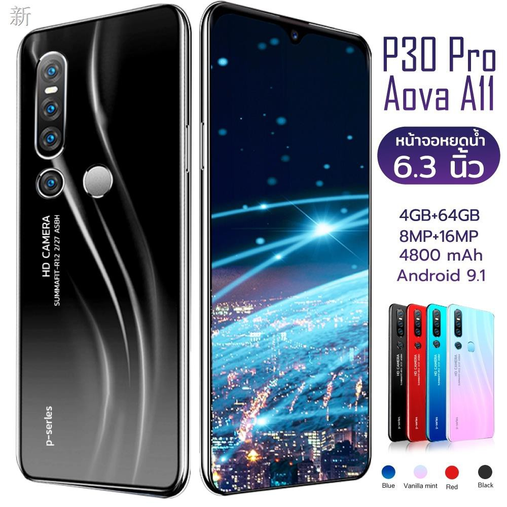 ที่วางโทรศัพท์♠P30 PRO Aova A11 โทรศัพท์สมาร์ทโฟน ถ่ายรูป ดูหนัง ฟังเพลง ความจำ 4G+64G หน้าจอหยดน้ำ 6.3 นิ้ว ความจำมาก