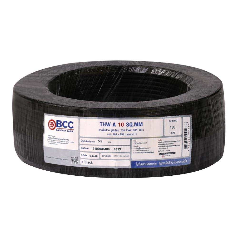 Power cord THW-A ELECTRIC WIRE THW-A BCC 1X10SQ.MM 100M BLACK Power cable Electrical work สายไฟ THW-A สายไฟ THW-A BCC 1x