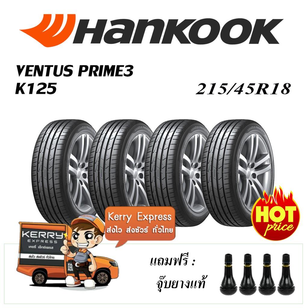 215/45R18 Hankook K125 ชุดยาง (แถมฟรีจุ๊บยางแท้)