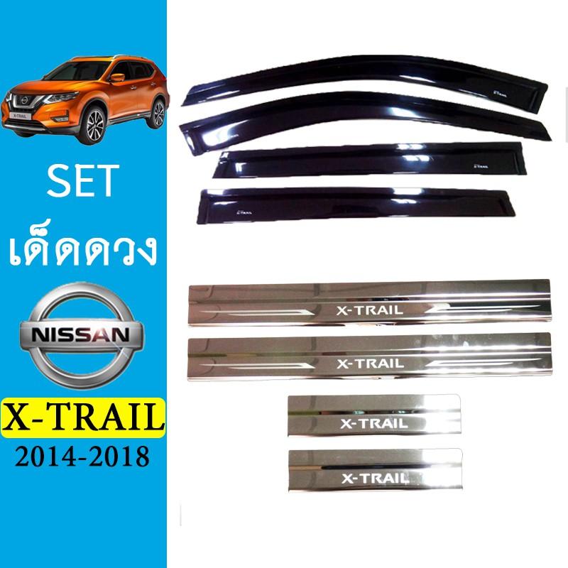 ชุดแต่ง X-trail กันสาดสีดำ,ชายบันได Nissan Xtrail