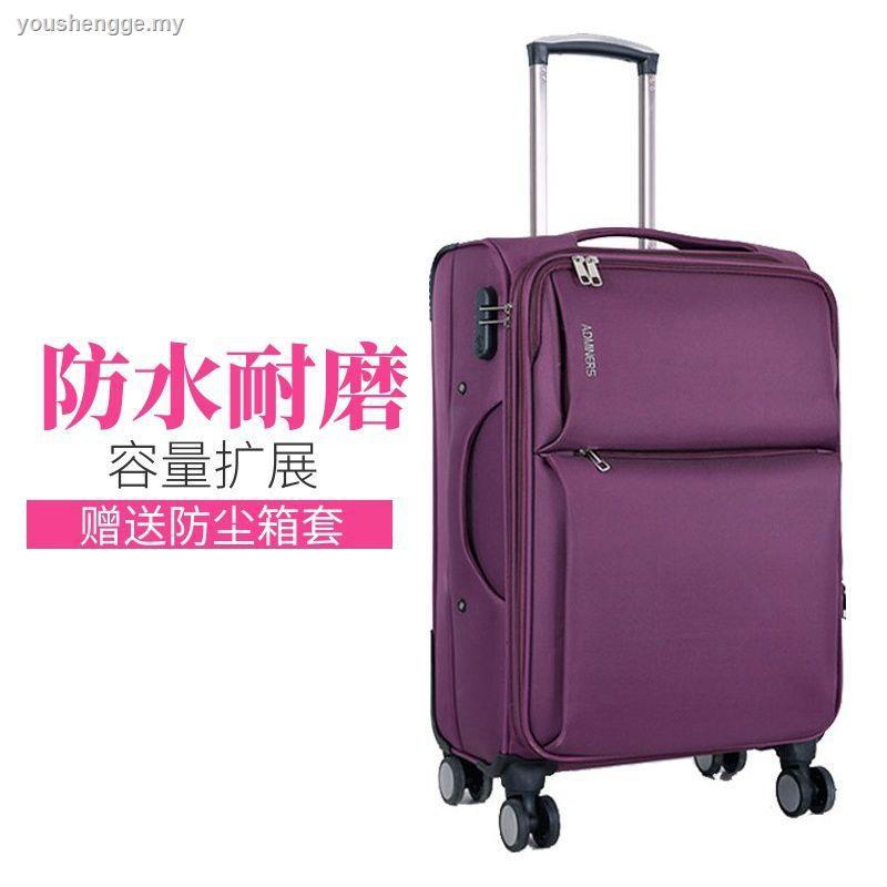 กระเป๋าเดินทางล้อลากผ้า Oxford 20 24 26 28 นิ้ว