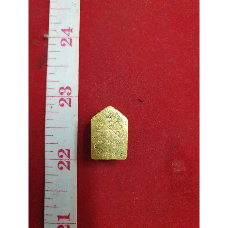 พระขุนแผนพิมพ์เล็กหลวงปู่ทิมวัดละหารไร่หลังทองคำแท้