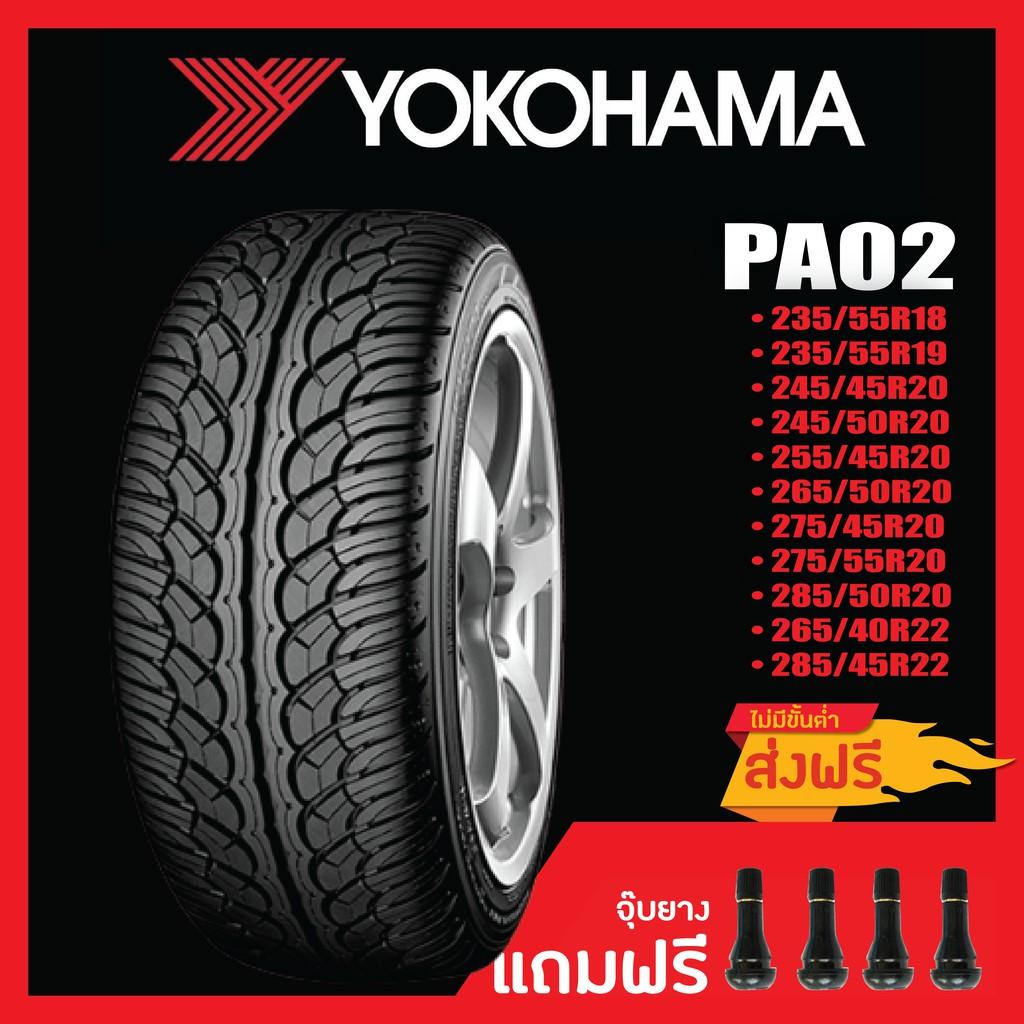 [ส่งฟรี] YOKOHAMA PA02 • 235/55R18 • 235/55R19 • 245/45R20 • 245/50R20 • 255/45R20 • 265/50R20   ดูปียางในรายละเอียดสินค