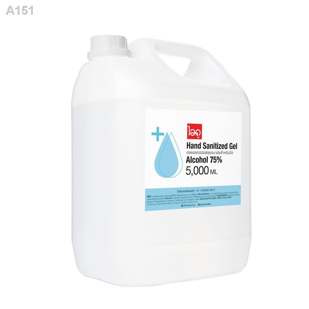 🔥เจลล้างมือ️❁♘﹉เจลล้างมือ แอลกอฮอลล์ 75% hand sanitizer gel ขนาด 5000ml by idofragrance