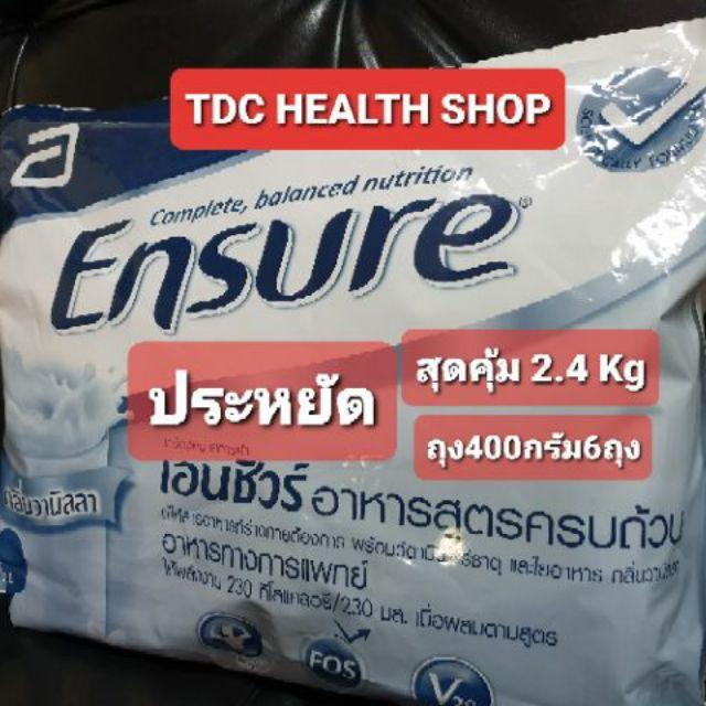 Ensure เอนชัวร์อาหารเสริมสูตรครบถ้วนกลิ่นวนิลลา ขนาด 400กรัม 6ถุง รวม 2.4 กิโล (Lotใหม่หมดอายุ27/07/2022) vanilla 2400 g