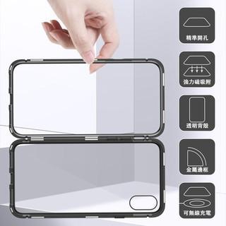 เคสโทรศัพท์มือถือแบบสองด้านสําหรับ Huawei Mate 10 Lite / Nova 2 I Mate 20 / 20 Pro P 30