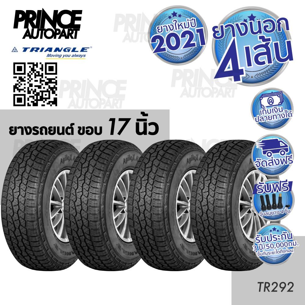 ยางรถยนต์ ขอบ 17 นิ้ว ( 4 เส้น ) 265/65R17 , 265/70R17 รุ่น TR292 ยี่ห้อ TRIANGLE