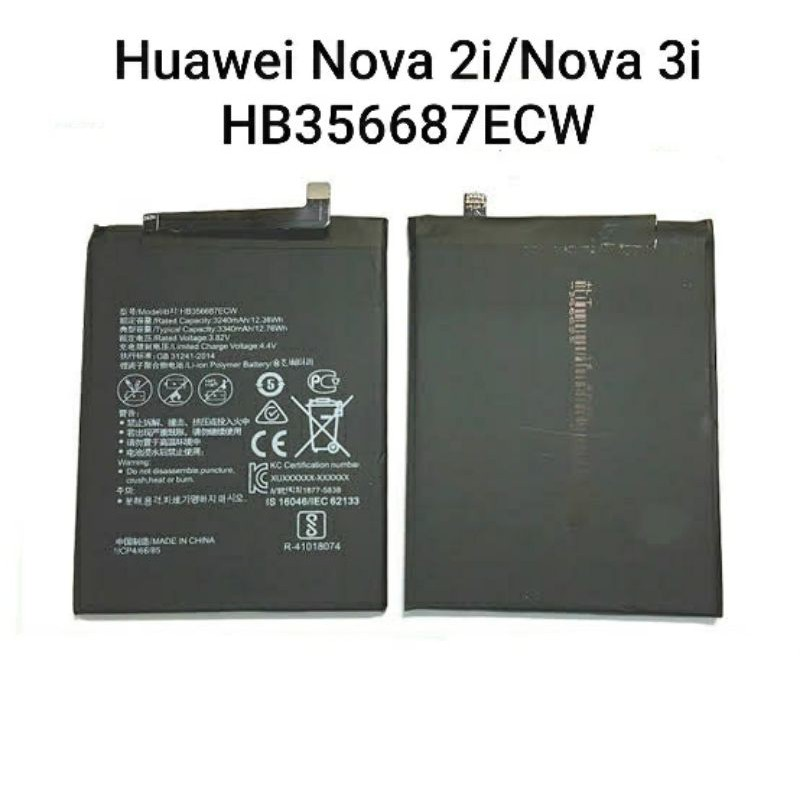 แบต Huawei Nova 2i/Nova 3i/HB356687ECW สินค้าดีมีคุณภาพ