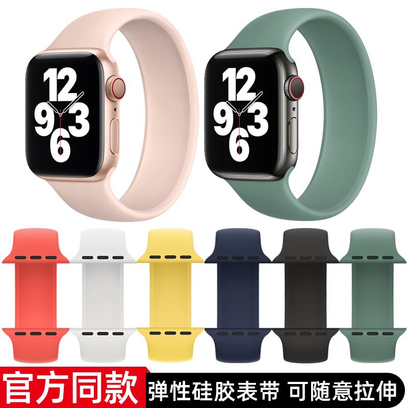 ♒αบังคับแอปเปิ้ล applewatch6สายเดี่ยวแหวนหนึ่งยืดหยุ่นยืดไสลด์ iWatch นาฬิกา5/SE/4/3รุ่นซิลิโคนอ่อนนุ่ม series5ยืดหยุ่นไ