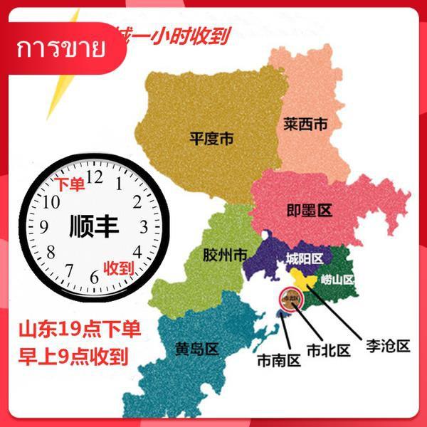 ชิงเต่า Wuxingyu กระเป๋าเดินทาง 26 ล้อสากลกรณีขึ้นเครื่อง 20 นิ้วกระเป๋าเดินทางหญิง 24 นิ้วกรณีรถเข็นซินเจียง