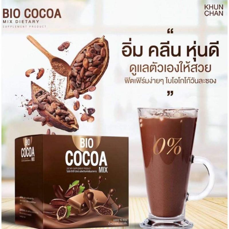 ไบโอโกโก้ Bio cocoa ผลิตภัณฑ์อาหารเสริม