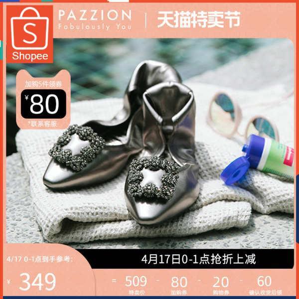 รองเท้าคัชชู ใส่สบาย สำหรับผู้หญิง รุ่นสีเรียบใส่ทำงาน PEZZION ฤดูใบไม้ผลิและฤดูร้อนบัลเล่ต์พับหนังตื้นหนังย้อนยุครองเท้