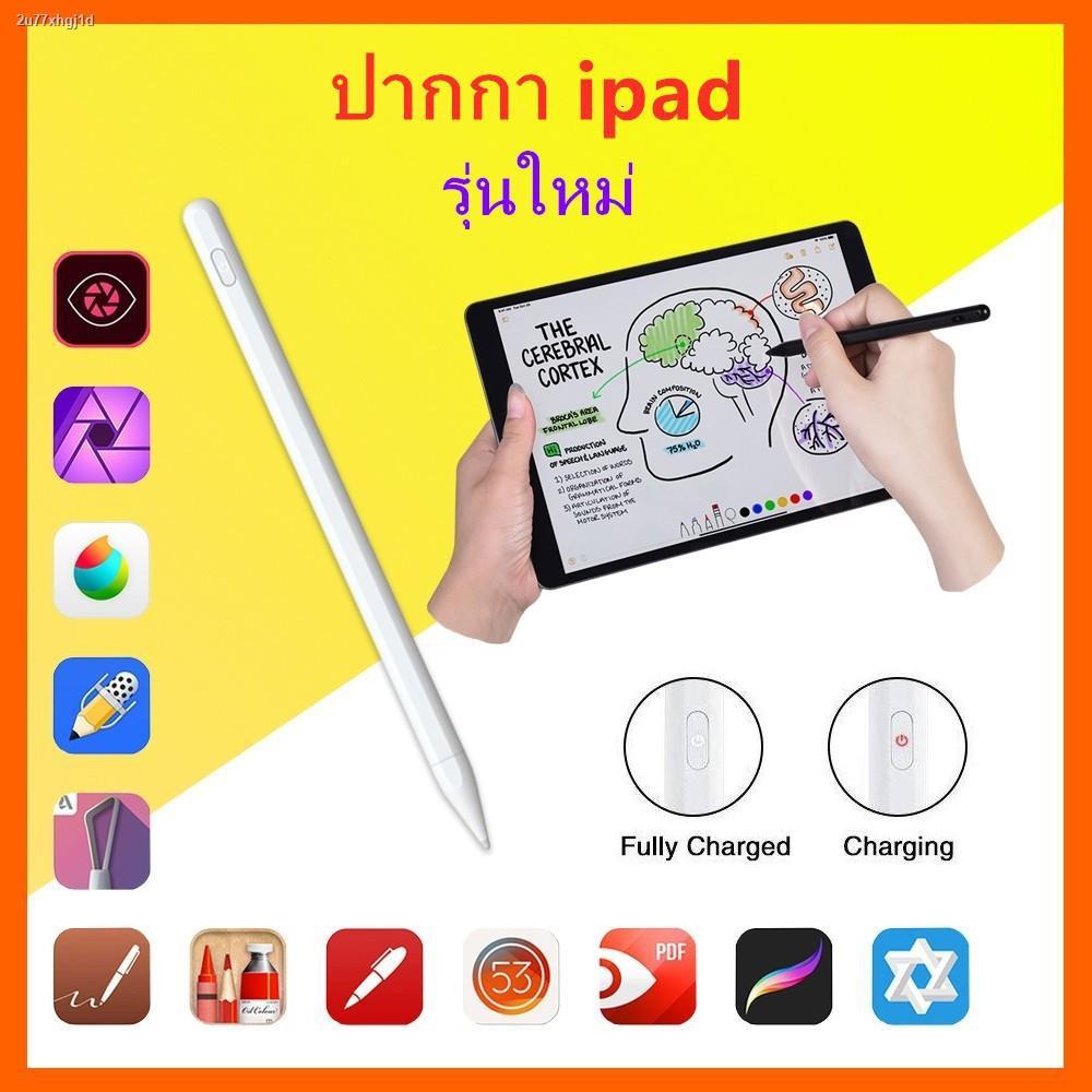 ข้อเสนอพิเศษ♘✷▦[วางมือบนจอ+เขียนลื่น]ปากกาไอแพด แบบ Apple Pencil stylus ปากกา ipad gen7 gen8 2019 applepencil 10.2 9.7