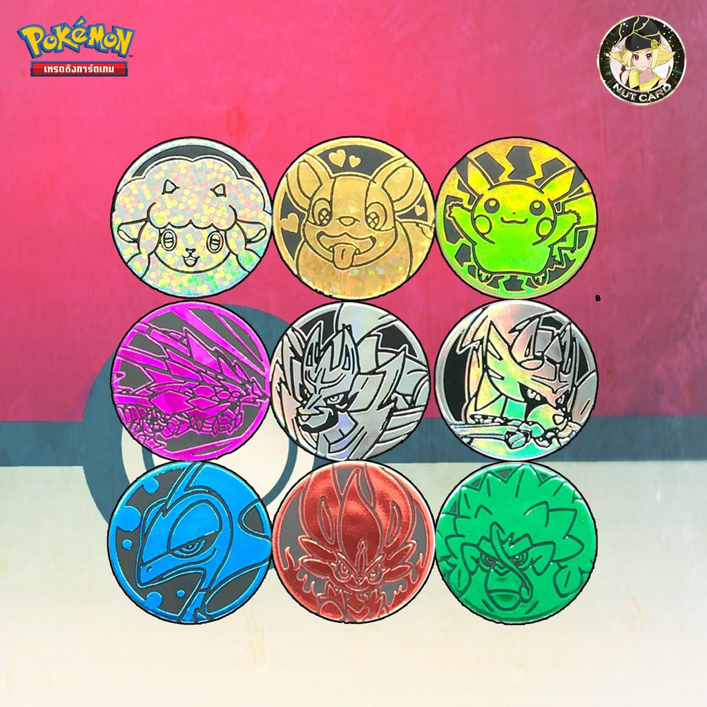 [Pokemon] Pokemon TCG Coins v.2