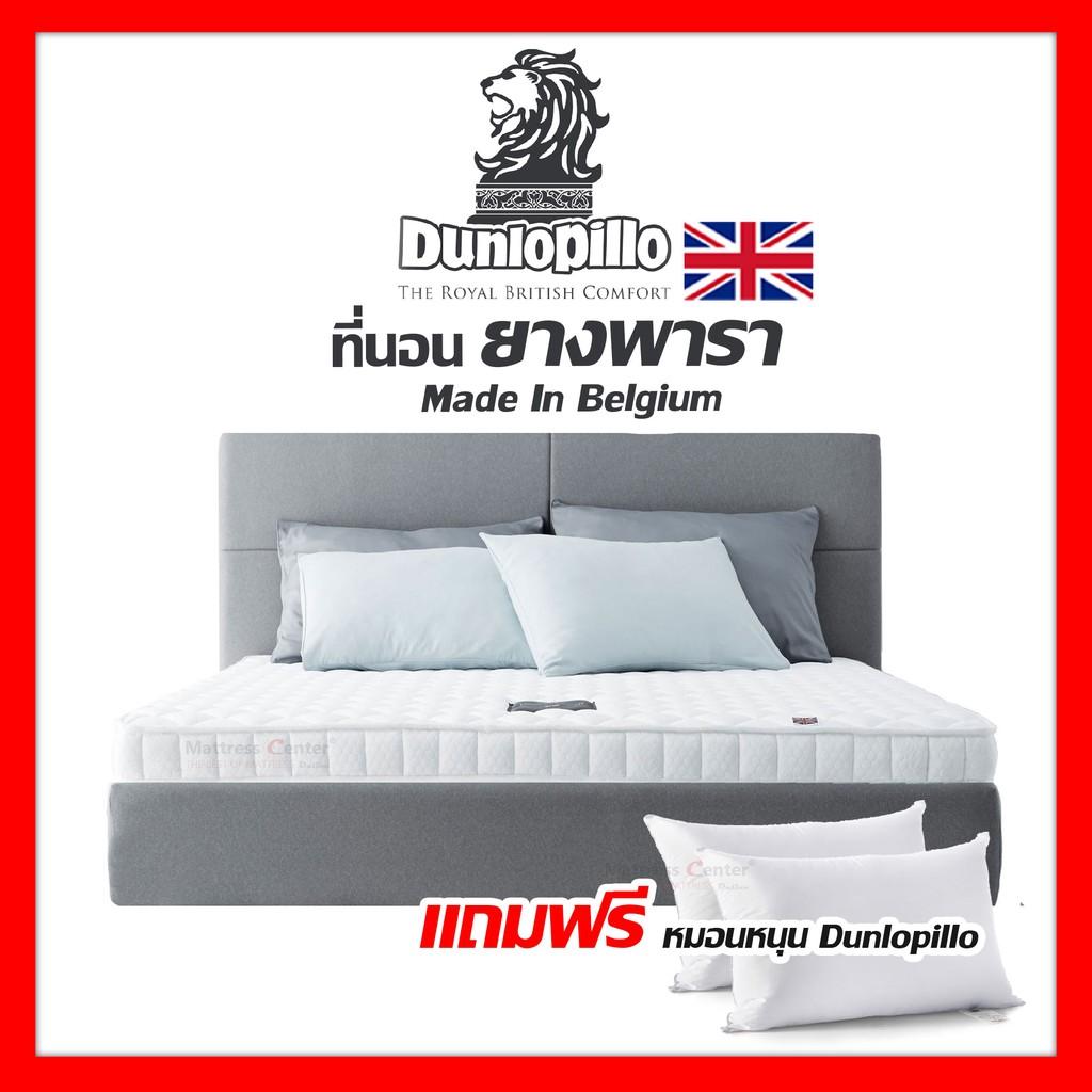 ที่นอนยางพาราแท้ 100% Dunlopillo 6ฟุต 4นิ้ว รุ่น Firma Latex Iii ส่งฟรี ราคาโรงงาน แท้ 100% มีใบรับประกันสินค้า จัดส่งฟรี.