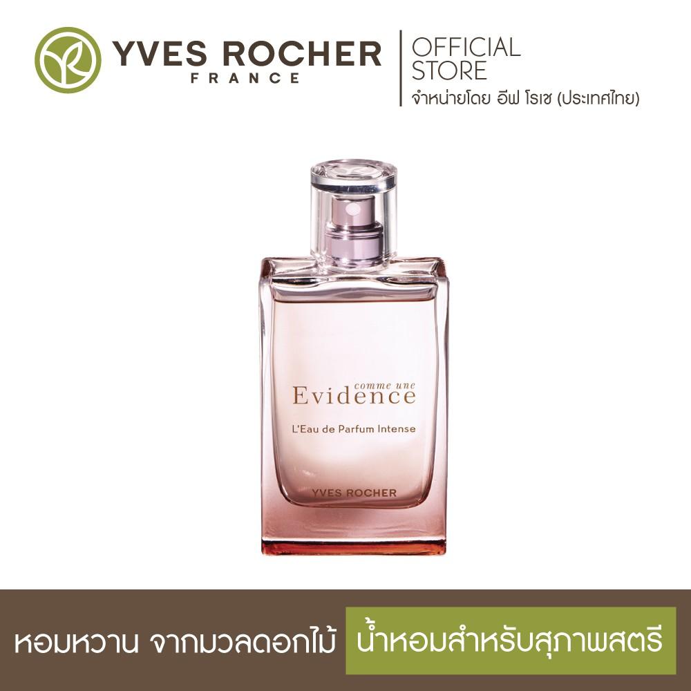 Eau Intense Yves Une Parfum Rocher De 50ml Comme Evidence qALR354j