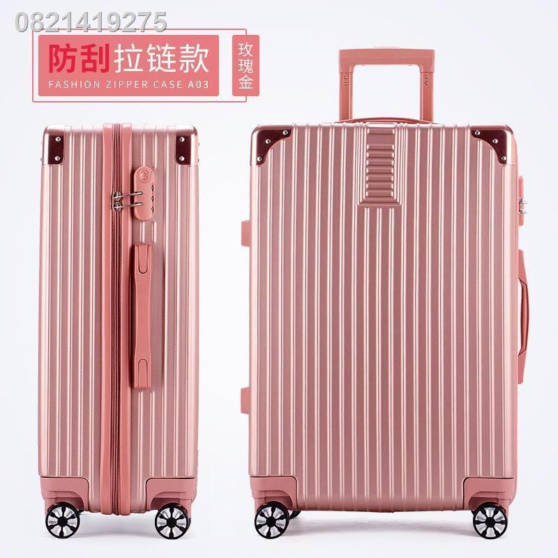 ﹉☑◑กระเป๋าเดินทาง สำหรับเก็บสัมภาระ น้ำหนักเบา วัสดุ ABS+PC กระเป๋าเดินทางแฟชั่น ขนาด 24นิ้ว (มีสินค้าพร้อมส่ง)