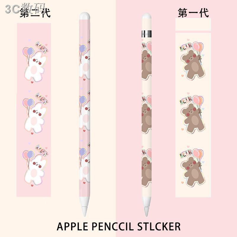 ✨เทน้ำเทท่า💖☏applepencil sticker iPad รุ่นหนึ่งและสองเหมาะสำหรับ Apple ปากกาสไตลัสปลอกป้องกันฟิล์มป้องกันรอยขีดข่วนสาว