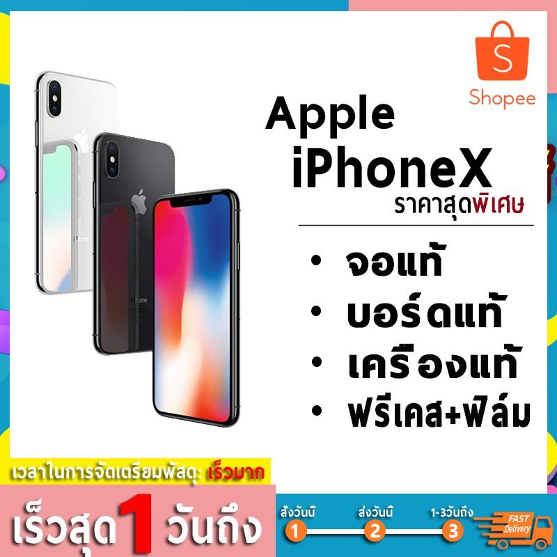 iphone x apple iphone x &&(256 gb    64 gb) ไอโฟนx iphone x โทรศัพท์มือถือ ไอโฟน x apple iphone xโทรศัพท์มือถือ
