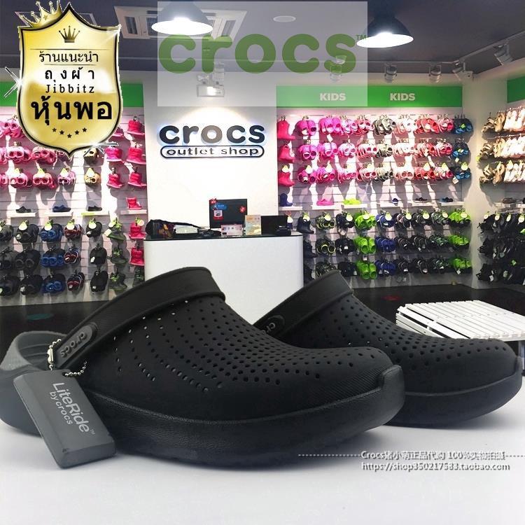 🔥Crocs LiteRide Clog แท้ หิ้วนอก ถูกกว่าshop  รองเท้าขนาดใหญ่