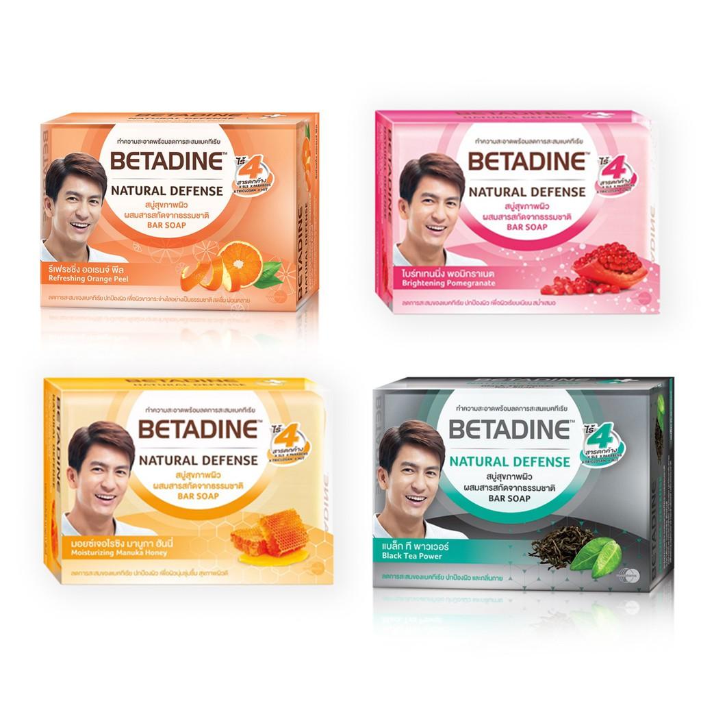 สบู่บำรุงผิว Betadine Natural Defense Bar Soap