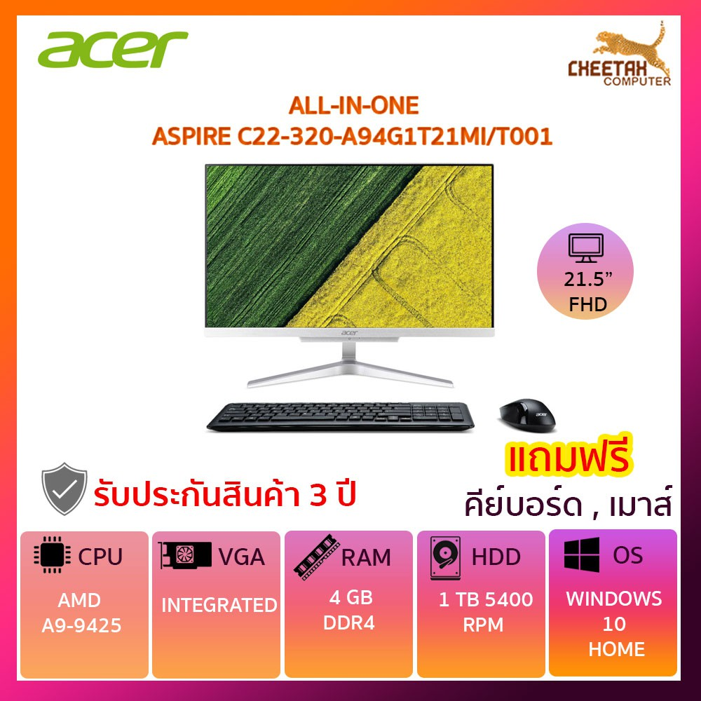 ALL-IN-ONE ออลอินวัน ACER ASPIRE C22-320-A94G1T21MI/T001