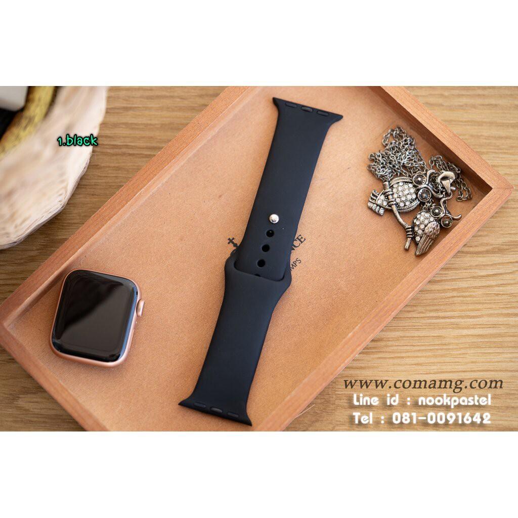 applewatch  สายนาฬิกา  สายapplewatch สายนาฬิกาแฟชั่น สายนาฬิกาApplewatch สายapple watch รุ่นยางซีลีโคน ลิงค์1