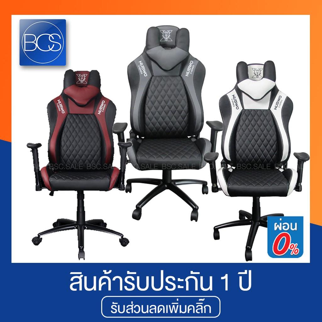 NUBWO X111 เก้าอี้เกมมิ่ง Gaming Chair