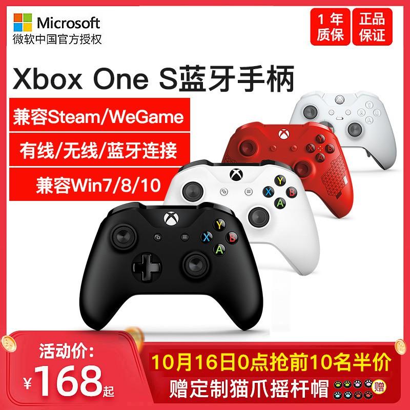 Microsoft XBOX ONE controller Elite game controller PC One s Bluetooth controller Xbox One S controller steam Cyberpunk