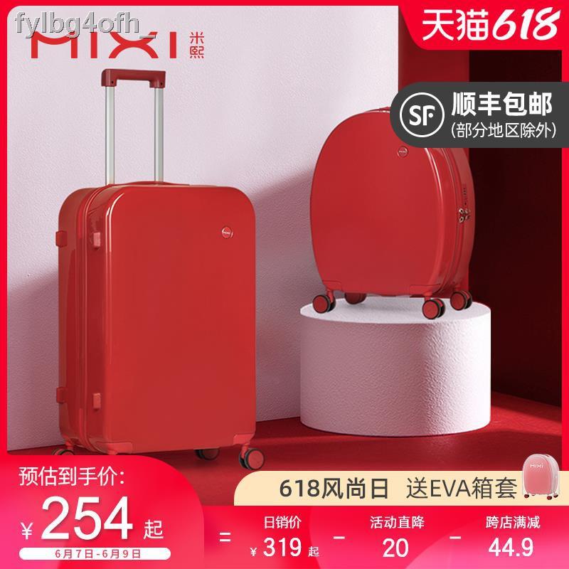 สัมภาระ﹉♛ค่า Mi Xi Gaoyan กระเป๋าเดินทางขนาด 20 นิ้วหญิงงานแต่งงานสินสอดทองหมั้นกระเป๋าเดินทางสีแดง 24 รหัสผ่านกระเป๋าเด