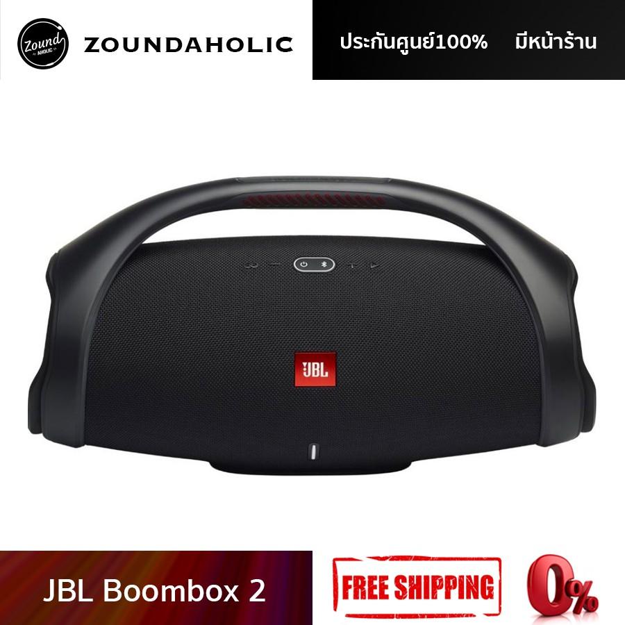 ลำโพง JBL Boombox 2 ของแท้ ประกันศูนย์ไทย